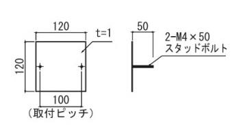 オンリーワン表札 トレスト オプション 取付ベースプレート大 NA1-SZ01