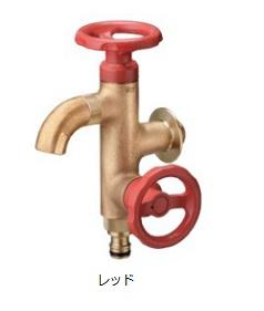 オンリーワン 蛇口 ガーデン水栓 ウォーターワークス 鋳肌 レッドハンドル HV3-G18V2R