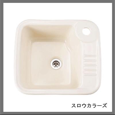 essence エッセンス 伊吹物産 ユーティリティシンク 手洗 キッチン テラスシンク