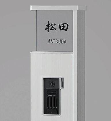 インターホン ファンクションユニット アクシィ 機能門柱 LIXIL