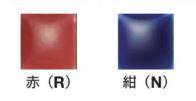 オンリーワン 表札 ラミナムパルサー ポップタイプ3  GM1-SP3□△ポップタイプ4  GM1-SP4□△ ポイントタイル色 赤 紺