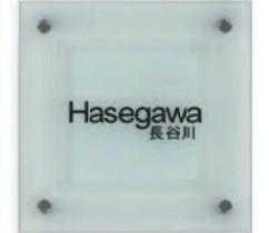 オンリーワン 表札 ネームプレート+LEDウォールアクセサリーライト NA1-LW09A