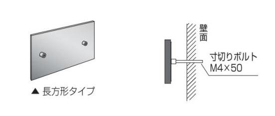 オンリーワン 表札 ピント オプションベース KS1-A425B