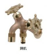 オンリーワン 蛇口 T14型耐寒水栓 ラダーハンドル HV3-T16F-RE 鋳肌