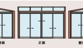開口部 テラスサッシタイプ ガーデンルームGF LIXIL