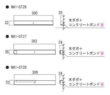 オンリーワン表札 トレスト NA1-ST03B NA1-ST03A NA1-ST03F