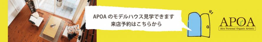 banner_yellow