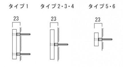 オンリーワン 表札 ブラッシュ AG1-BSH01M AG1-BSH01L AG1-BSH02M AG1-BSH02L AG1-BSH03M AG1-BSH03L AG1-BSH04M AG1-BSH04L AG1-BSH05 AG1-BSH06