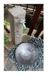 ニッコー 芦野石タイプ