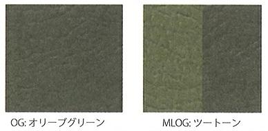 トライメタル社 メタルシェッド TM1 カラー