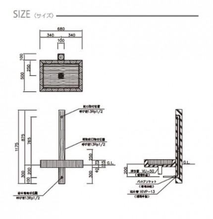 ニッコー ラフウッド 立水栓 AB-S-AW1
