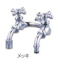 オンリーワン 蛇口 ガーデン水栓 U型二口庭水栓 メッキ HV3-G207U-M