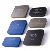 オンリーワン 表札 パレット スクエア レクタングル 鋳物 HF1-PA17SBL HF1-PA17SMB HF1-PA17SGR HF1-PA17RBL HF1-PA17RMB HF1-PA17RGR