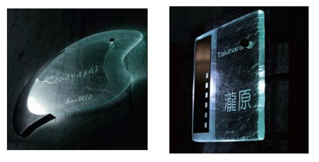 オンリーワン 表札 LEDシリウス