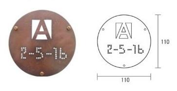 オンリーワン 表札 カプノ サークル SP1-CPO01□