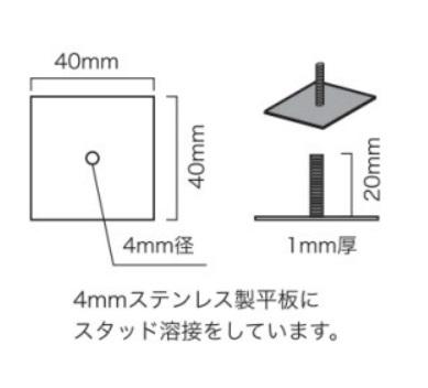 オンリーワン表札 陶と琉球ガラスの表札 オプション 取付け金具