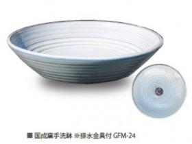 ニッコー水鉢国成窯手洗鉢