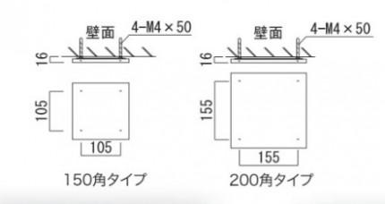 オンリーワン表札 クレーヴァ NA1-SA03A□S NA1-SA03A□L 150角 200角