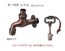 ニッコー蛇口Kシリーズ キー付きレトロ ブロンズメッキ