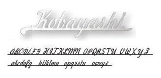オンリーワン 表札 キリモジバー ナチュレ HS1-KB51S□ HS1-KB51L□