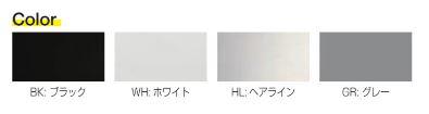 オンリーワン 表札 クロス KS1-A130A KS1-A130B KS1-A130C KS1-A130D KS1-A130E