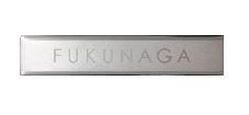 オンリーワン 表札 トリクル AG1-TRK01