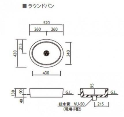 ニッコー)モエットL 組合せ例 ラウンドパン OPB-PI 寸法図