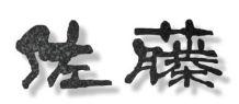 オンリーワン 表札 キリモジ円游隷