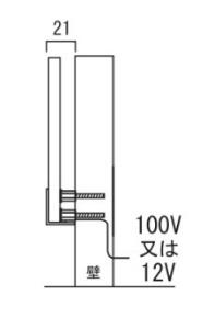 オンリーワン 表札 オアゾ AG1-OAZ02□ AG1-OAZ04□