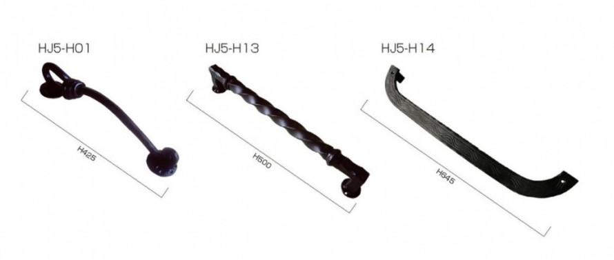 hj5-h01-h141