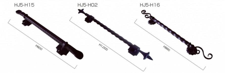 hj5-h15-161