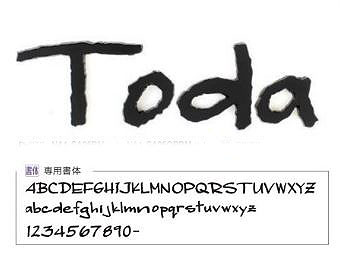 APOA,EDGE NAME PLATE,切文字,ネームプレート,表札