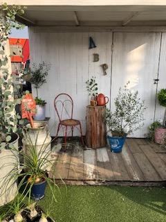 雑貨とグリーン販売 アポア四日市店 三重県