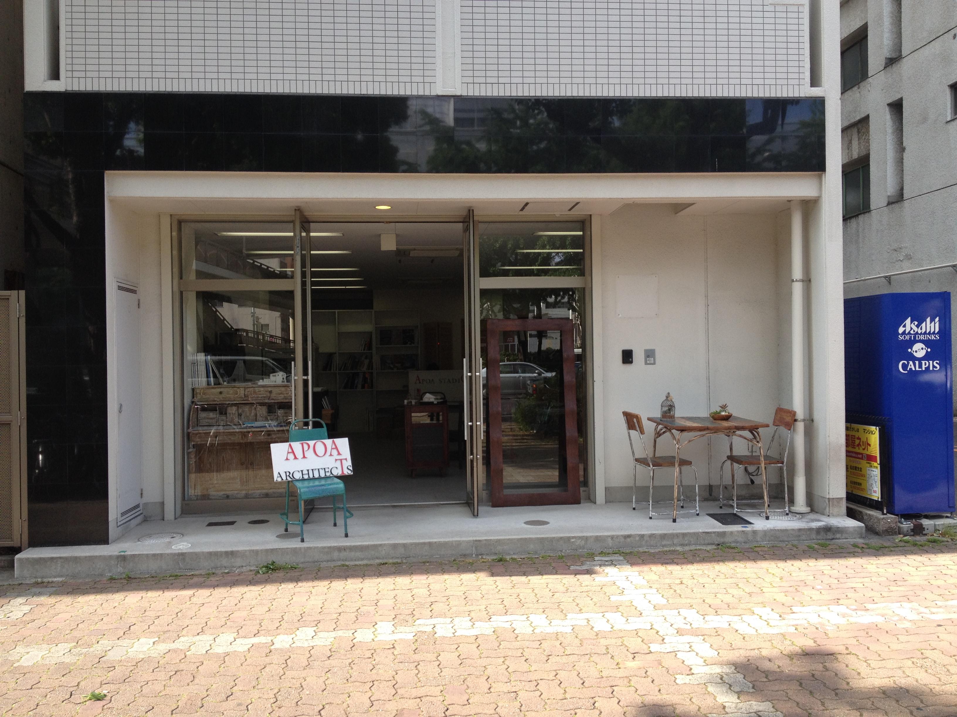 名古屋 入口