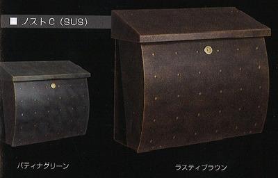 s-e3838ee382b9e38388c1